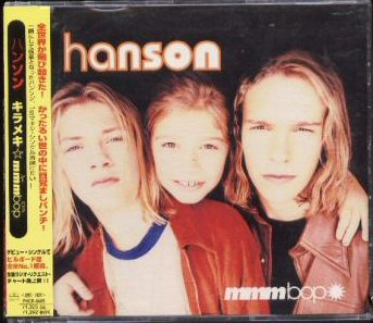hanson single men He likes to break things and men,  hanson delivers something ever rarer in film culture,  somehow of a single piece.